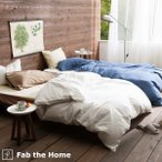 ショッピング西川 西川 組布団セット ベッド用 シングル 2017年新登場 送料無料  羽毛布団 ベッド用13点セット シングルサイズ