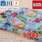 ショッピング西川 西川 ジュニア掛け布団 日本製 西川リビングキッズサイズ掛けふとん トミカ01ジュニア