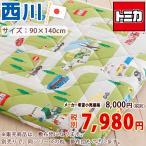 ショッピング西川 敷き布団 ジュニア 西川 日本製 キッズサイズ 合繊敷きふとん トミカ
