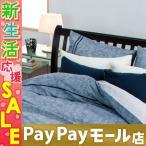 ショッピング西川 西川 枕カバー 45×85cm(43×63cm用)西川リビング ピロケース(枕カバー) RC01枕(大人サイズ)