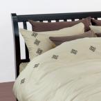 ショッピング西川 西川 枕カバー45×85cm(43×63cm用) オーナメント刺繍/西川リビング ピロケース(枕カバー) RC03枕(大人サイズ)