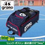 グラモ バッグ 3wayバッグ gramo フットサル B-024 ネイビー×ホワイト wonder2