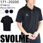 特価 スボルメ ポロシャツ シンプルポロシャツ 171-20200