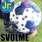 ショッピングフットサル スボルメ ジュニア ボール スターフットサルボール3号 171-28329