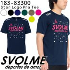 特価 スボルメ プラクティスTシャツ スターロゴプラT 183-83300