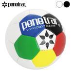 特価 ペネトラール フットサルボール 4号球 241-06929