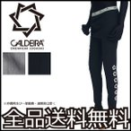 特価 [キャルデラ]CALDEIRA THERMAL INNER PANTS INSIDE OUT 4026