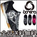 特価 bonera(ボネーラ) フットサルシューズ EQUNO-PRO BNR-FS003