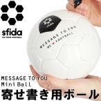 スフィーダ ミニボール 寄せ書きボール MESSAGE TO YOU 06 BSF-MTU06