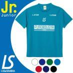 特価 ルースイソンブラ ジュニア プラクティスシャツ COMBINATION LINE プラシャツ F1821020