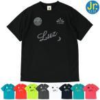 ルースイソンブラ ジュニア プラクティスシャツ STANDARD プラシャツ F1821024