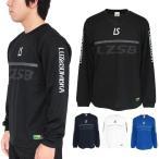 特価 ルースイソンブラ プラクティスシャツ SHIMMER ロングプラシャツ F1811013