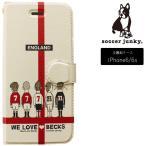 サッカージャンキー スマホケース 手帳型 iPhone6/6S WE LOVE BECKS SJFL002