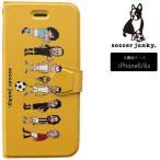 サッカージャンキー スマホケース 手帳型 iPhone6/6S Free Kick SJFL003