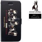 サッカージャンキー スマホケース 手帳型 iPhone6/6S EL MAGO SJFL005