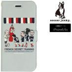 サッカージャンキー スマホケース 手帳型 iPhone6/6S マリーシア3 SJFL021