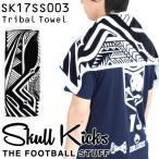 スカルキックス フェイスタオル TRIBAL TOWEL SK17SS003