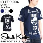 スカルキックス プラシャツ LINE DRY TEE SK17SS004