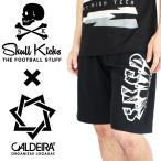 スカルキックス×キャルデラ プラパンツ SKULL KICKS/CALDEIRA PANTS SK17SS008