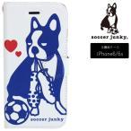 サッカージャンキー スマホケース 手帳型 iPhone6/6S 犬のキモチ SQ-BKI6-003