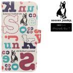 サッカージャンキー スマホケース 手帳型 iPhone7(iPhone6/6S) Craft SQ-BKI7-038