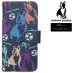 サッカージャンキー スマホケース 手帳型 iPhone7(iPhone6/6S) どっとパンディアーニ SQ-BKI7-040
