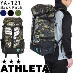 アスレタ バッグ バックパック YA-121