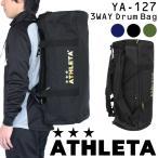 アスレタ 多機能バッグ 3WAYドラムバッグ YA-127