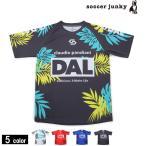 「サッカージャンキー/soccer junky プラクティスシャツ/あつ森+7(CP21012)」の画像