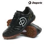 Desporte/デスポルチ カンピーナスTFSP/フットサルシューズ(ターフ用)(DS-1540)