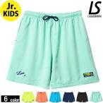ルースイソンブラ/LUZeSOMBRA ジュニアハーフパンツ/Jr STRETCH MESH MOVE PANTS(F1822312) Jr.kids