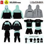 (先行予約)ルースイソンブラ/LUZeSOMBRA 2021年サッカー・フットサルジュニア福袋/JUNIOR PREMIUM LIMITED PACK(F220-002)
