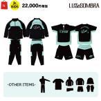 (先行予約)ルースイソンブラ/LUZeSOMBRA 2021年サッカー・フットサルジュニア福袋/JUNIOR STANDARD PACK(F220-003)