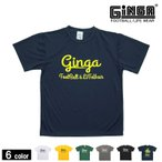 GINGA/ジンガ MARIA PRA01/プラシャツ(GG189301)