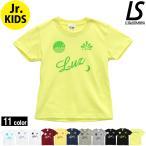 LUZeSOMBRA/ルースイソンブラ Jr STANDARD T-SHIRT/ジュニア・Tシャツ (F1822033・S1616045)  Jr.KIDS