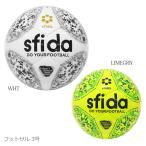SFIDA スフィーダ フットサルボール 3号球 INFINITO II JR bsf-in14