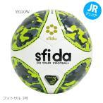 SFIDA_スフィーダ ジュニア フットサルボール INFINITO NEO JR BSF-IN24
