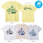 (ポイント10倍)(20%OFF)LUZ e SOMBRA ルースイソンブラ ジュニア Tシャツ Jr EL CLASICO SIMBOLO T-SHIRT(割引セール)