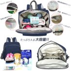 Ceekii マザーズバッグ ママバッグ 大容量 多機能 撥水 保温・保冷ポケット ベビーチェア USBポート フック付き お出産祝い 旅行