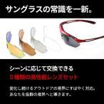 エレッセ ellesse スポーツサングラス 偏光 メンズ レディース UV カット 汗止めラバーパッド 超軽量 ES-7001-H 542