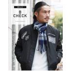 JIGGYS SHOP 日本製 マフラー メンズ レディース チェック柄 無地 アクリル ウールタッチ 国産 フリーサイズ Bチェック