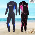 MORGEN SKY ウェットスーツ メンズ レディース 3mm フルスーツ 長袖 水着 防寒 保温 ダイビング サーフィン 水遊び シュノーケリング M005