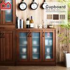 ショッピング食器 食器棚 ガラス扉付き 幅90cm ロータイプ