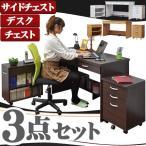 ショッピング学習机 学習机