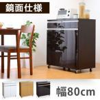 ショッピングキッチン キッチンカウンター 間仕切り 食器棚 収納