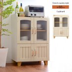 ショッピング食器 食器棚 キッチン収納棚 幅60cm レンジ台 おしゃれ