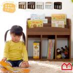 絵本棚 本棚 キッズ 絵本収納 おもちゃ収納 絵本ラック 3段 おもちゃ箱 子供部屋収納