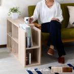 サイドテーブル ベッド ソファ おしゃれ 木製 北欧 ナイトテーブル 安い サイドテーブル