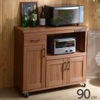 食器棚 キッチンボード カップボード レンジボード レンジラック キッチン収納 大型レンジ対応 キッチンカウンター カウンター キッチン 収納 おしゃれ 北欧