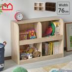 おもちゃ収納 おもちゃ箱 本棚 絵本棚 ラック おしゃれ 北欧 収納ボックス リビング 大容量